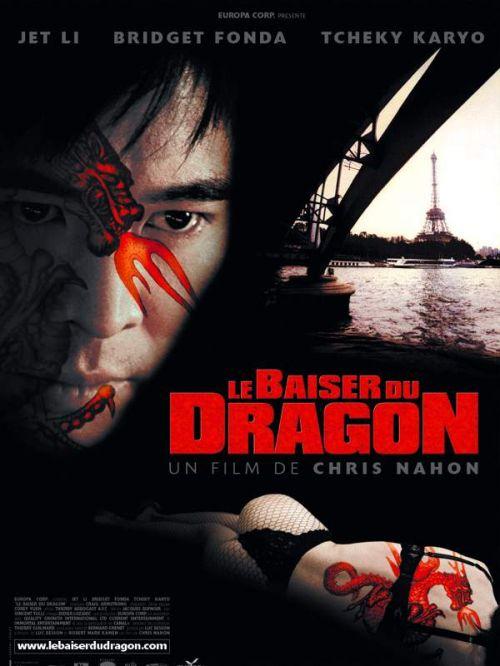 baiser_du_dragon.jpg